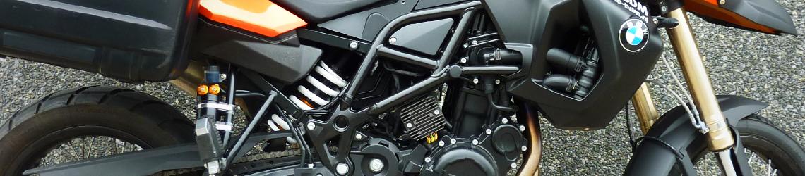 Tractive Suspension motorbikes header