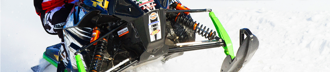 Tractive Suspension Snowmobile header